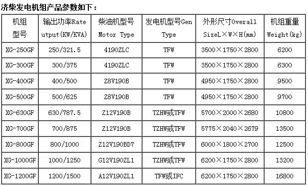 TIM截图20180201162205.png