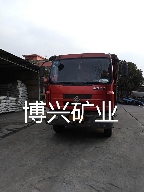 喜讯:2018年2月1日下午,枣阳某公司采购的13吨maxbetx手机登录 装车完毕,整装待发!|公司新闻-maxbetx万博软件注册