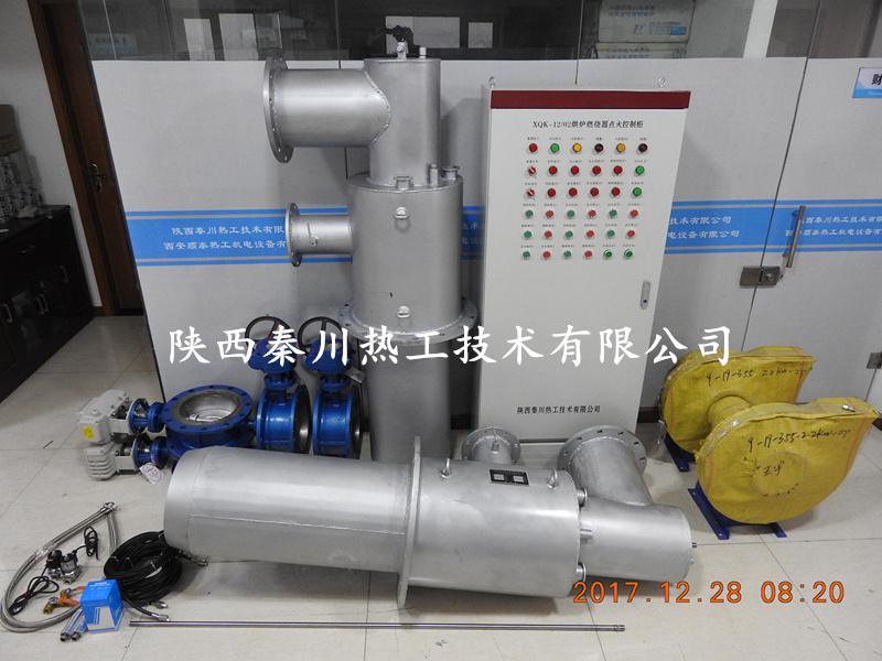 液化氣燃燒器