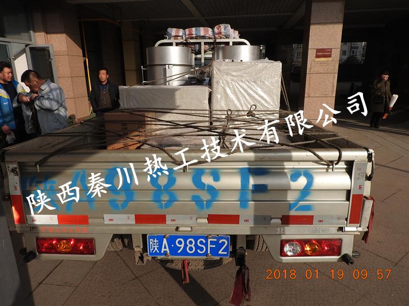 DSCN2029_秦川.jpg