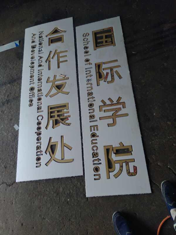 PVC字.jpg