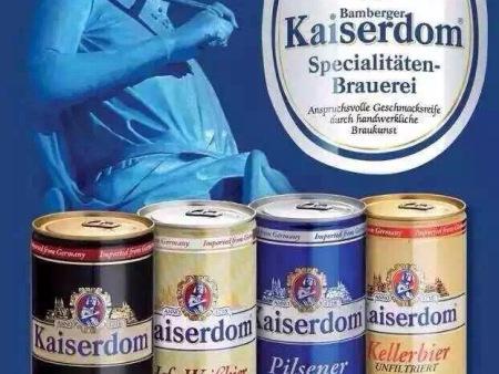 德國梅塞爾啤酒(罐裝)