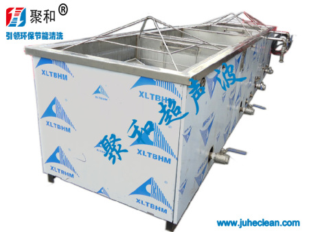 四槽式工业超声波清洗烘干设备