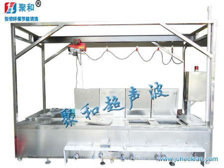 半自动吊葫芦式多槽滚筒超声波清洗烘干设备-聚和超声波