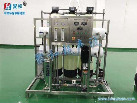 纯水机-聚和超声波