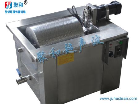 单槽滚筒式超声波清洗机-聚和超声波