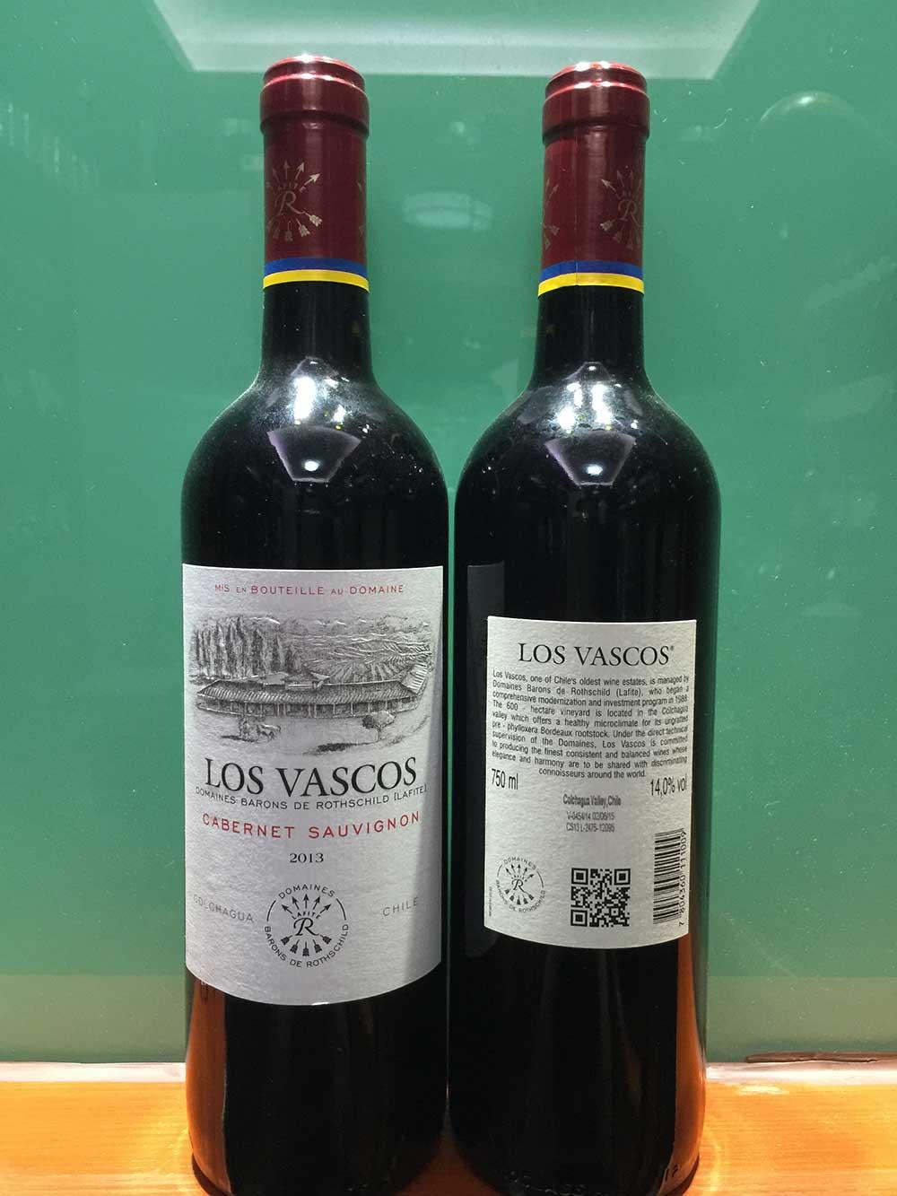 拉菲巴斯克卡本尼蘇維翁紅葡萄酒(2013年).jpg