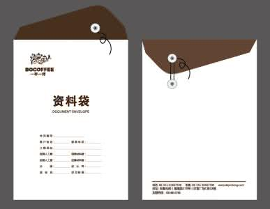 档案袋 (6).jpg