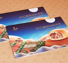 彩页折页 (2).jpg